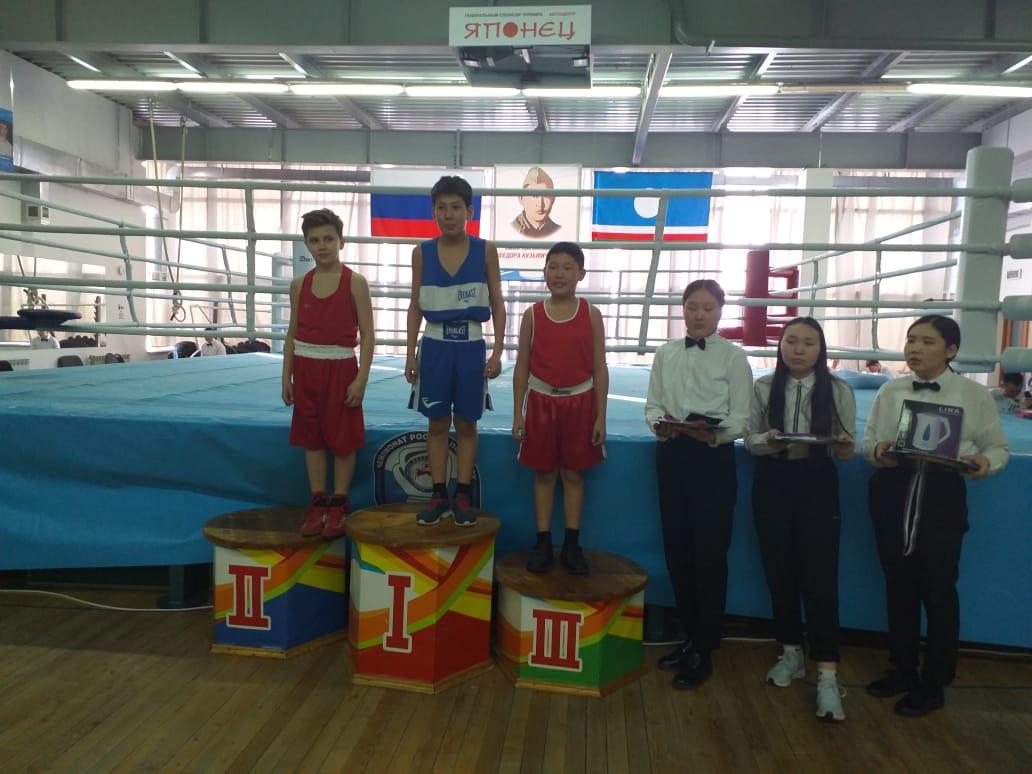 Бокс Слепцов А.С.1
